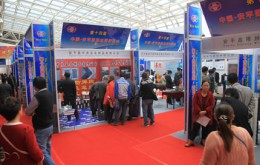 Introduction of Anping Screen Industry